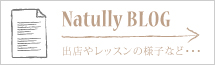 Natully BLOG