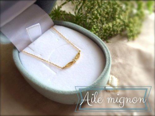 他の写真1: 【K18】 Aile mignon ネックレス